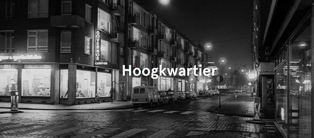 Rotterdam hoogwartier