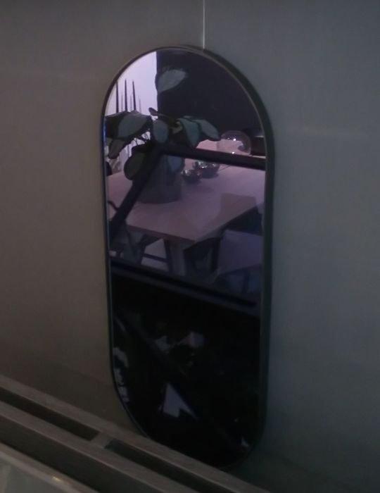 byon-mirror-uma-blue
